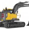 מחפר וולוו EC160E